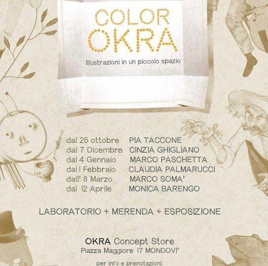 Color Okra