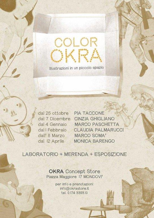 Color Okra Illustrazioni in un piccolo spazio