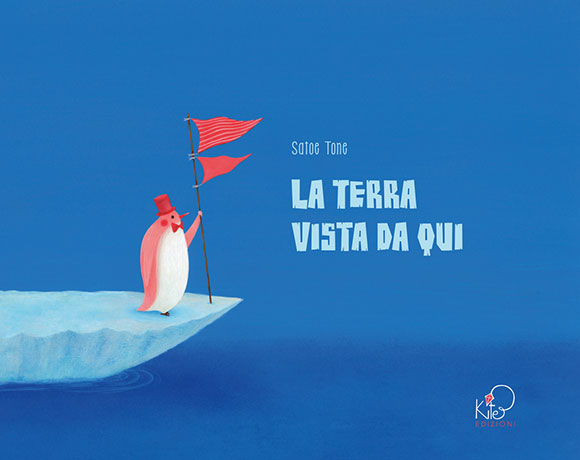 Kite Edizioni, La terra vista da qui